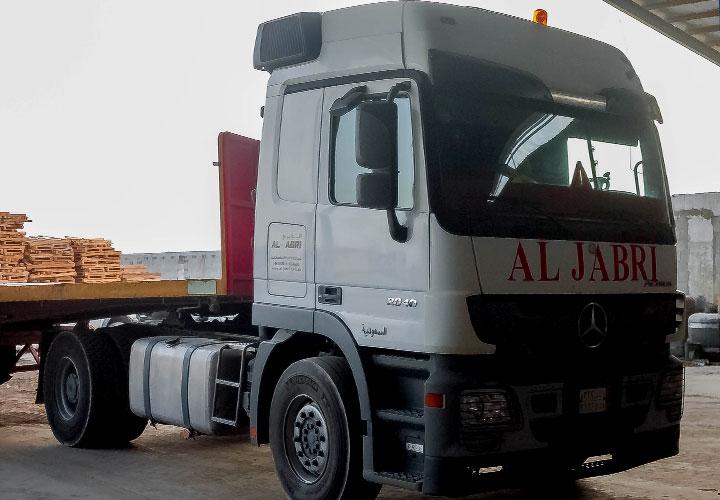 Al-Jabri Logistics